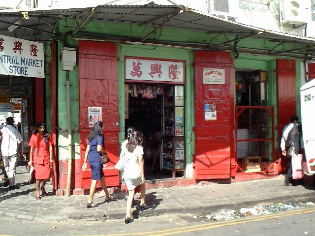 Une 'laboutik sinwa' (boutique chinoise) typique dans les rues de la capitale, Port-Louis.